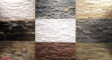 Ukrasni-kamen-za-oblaganje-zida